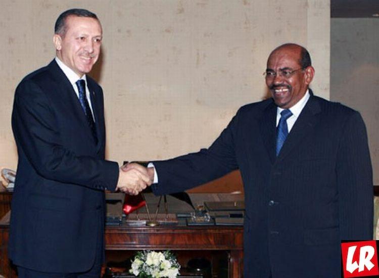 главай Судана и президент Турции