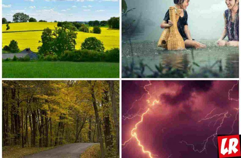 Психотест отLifeGid— узнай характер полюбимой погоде