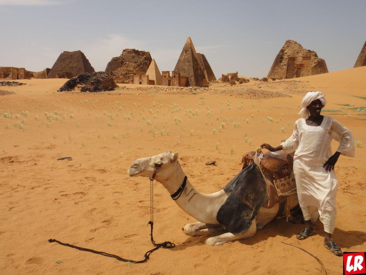 Судан – страна без туристов