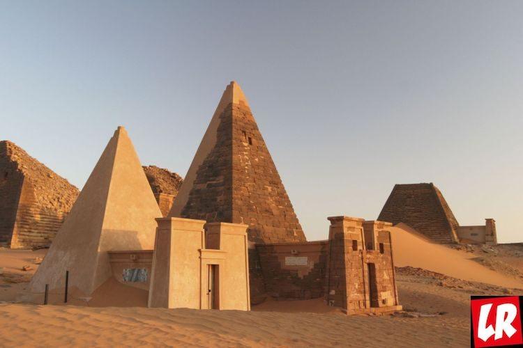 Мероэ, пирамиды, Судан