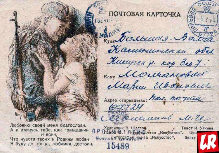 День Победы, герои Второй мировой войны