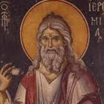 фишки дня, пророк Иеремия