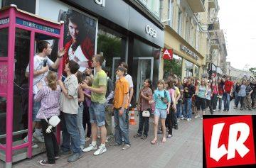 флешмоб, Flash mob, флешмоб ко Дню Киева