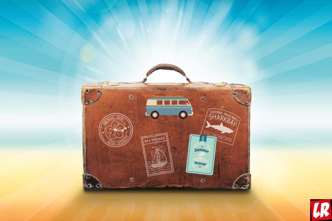 Тест от LifeGid: как узнать свой характер по чемодану