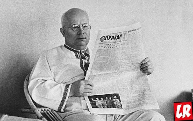 фишки дня - 17 мая, Никита Хрущев, вышиванка, день вышиванки