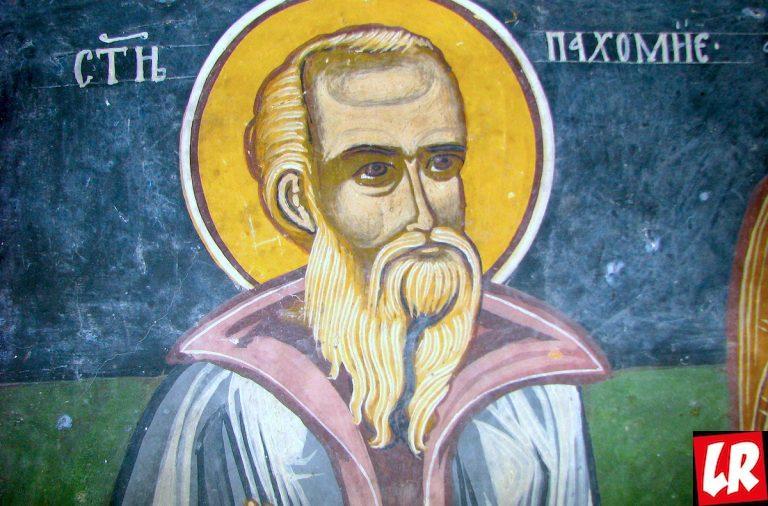 святой, Пахомий, Пахомий Великий, православие, христианство, фреска
