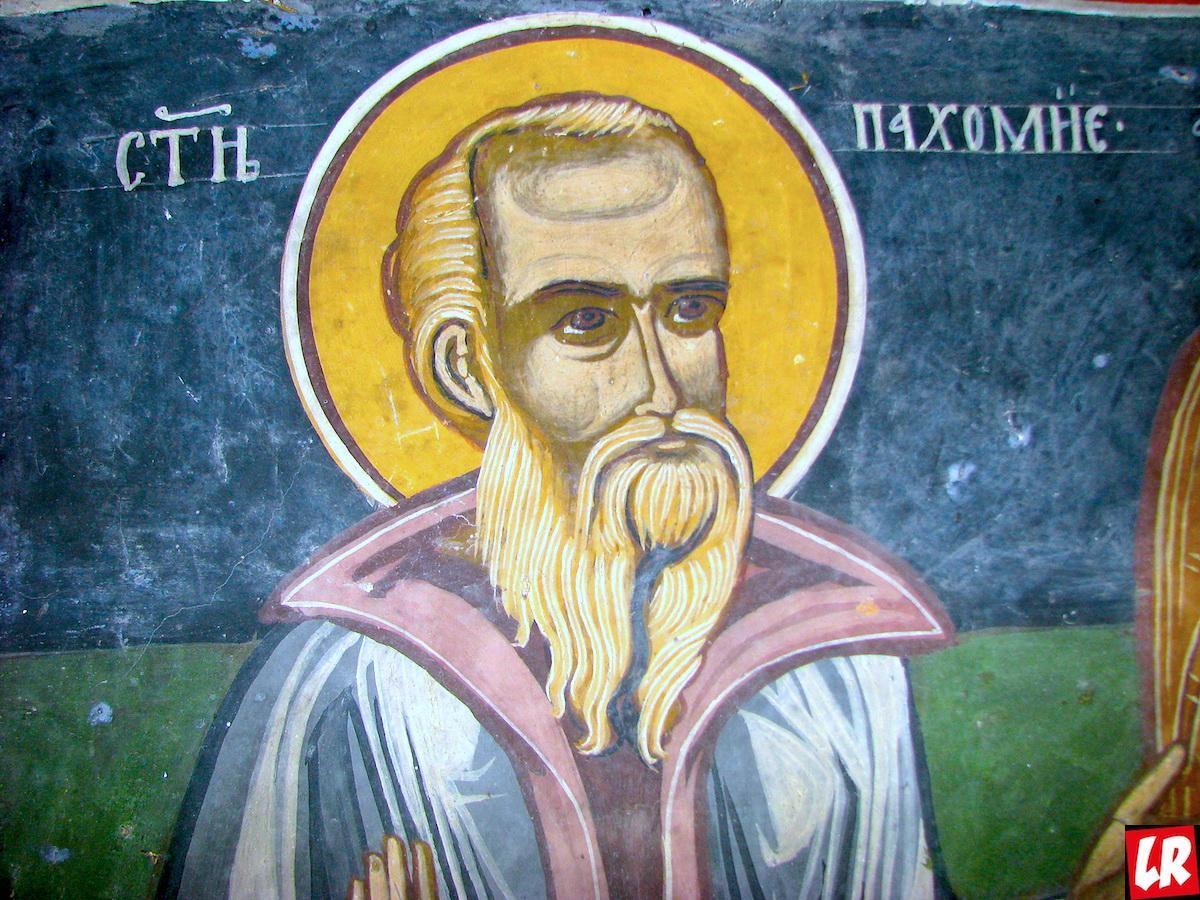 Святой дня – Пахомий Великий и его правила жизни