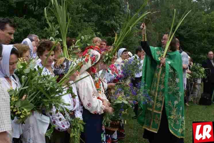 фишки дня - 27 мая, Праздник Троица, Пятидесятница, зеленое воскресенье
