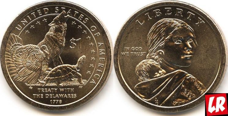 фишки дня - 6 июля, день рождения доллара