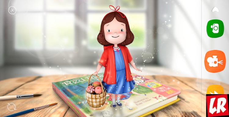 Красная Шапочка, книги с дополнительной реальностью