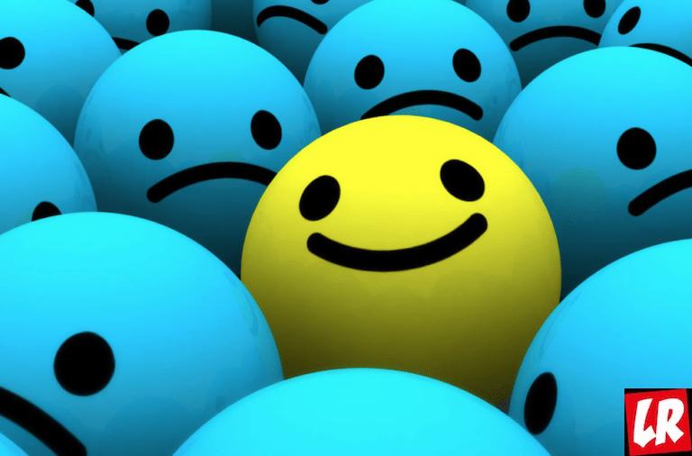 психология позитива
