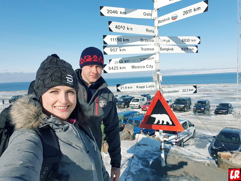 Арктика – первые украинцы, которые покорили самую северную вершину мира