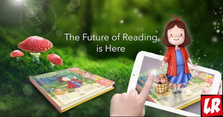 книги с дополненной реальностью