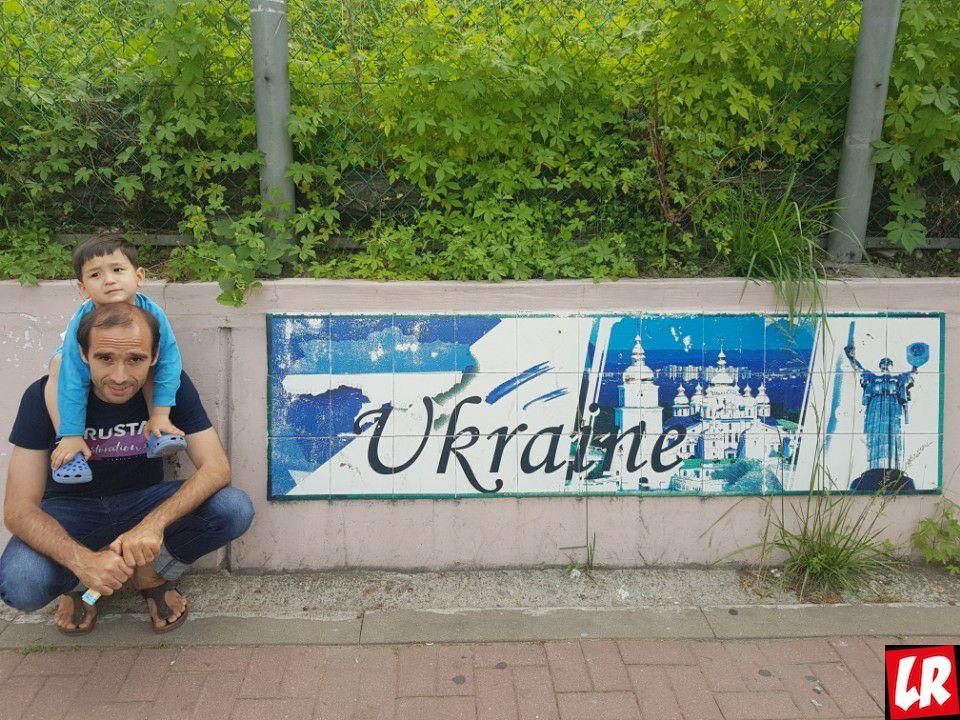 Южная Корея, украинцы в Южной Корее