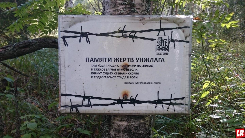 ГУЛАГ, дирижер Михаил Литвиненко