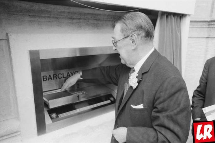 фишки дня - 27 июня, день рождения банкомата