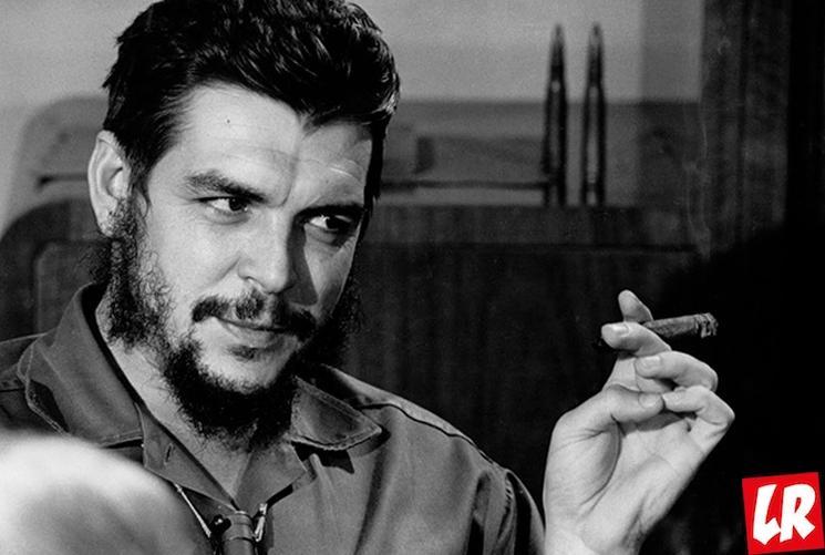 фишки дня, Че Гевара