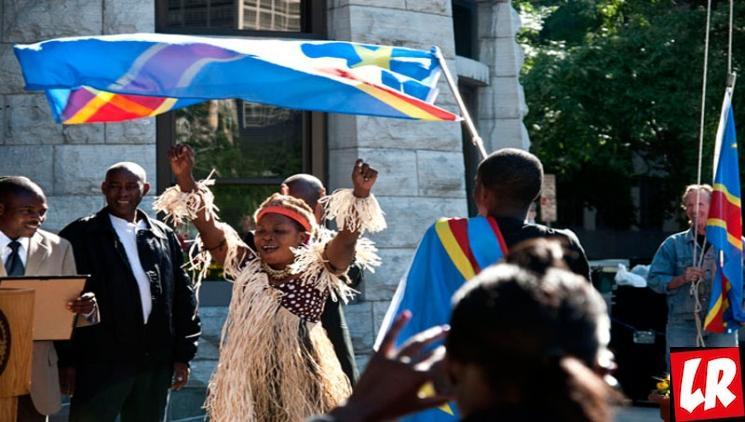 фишки дня - 30 июня, день независимости Конго, Конго