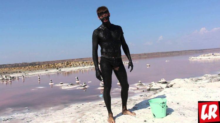 Лечебная грязь, Куяльник, Мертвое море
