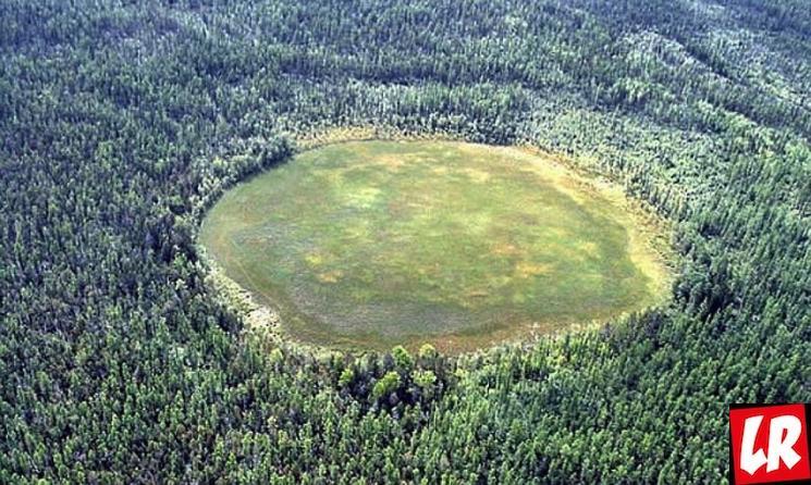 фишки дня - 30 июня, День астероида, Тунгусский метеорит
