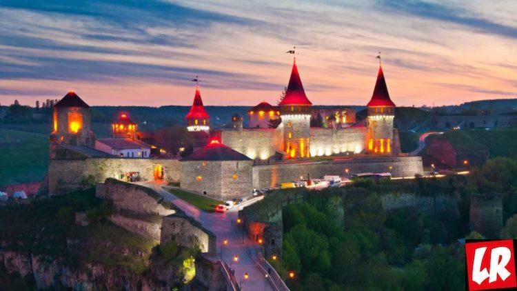 Отдых на выходные, Замок в Каменце-Подольском