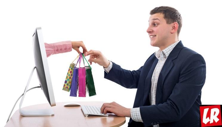 интернет-магазин белья