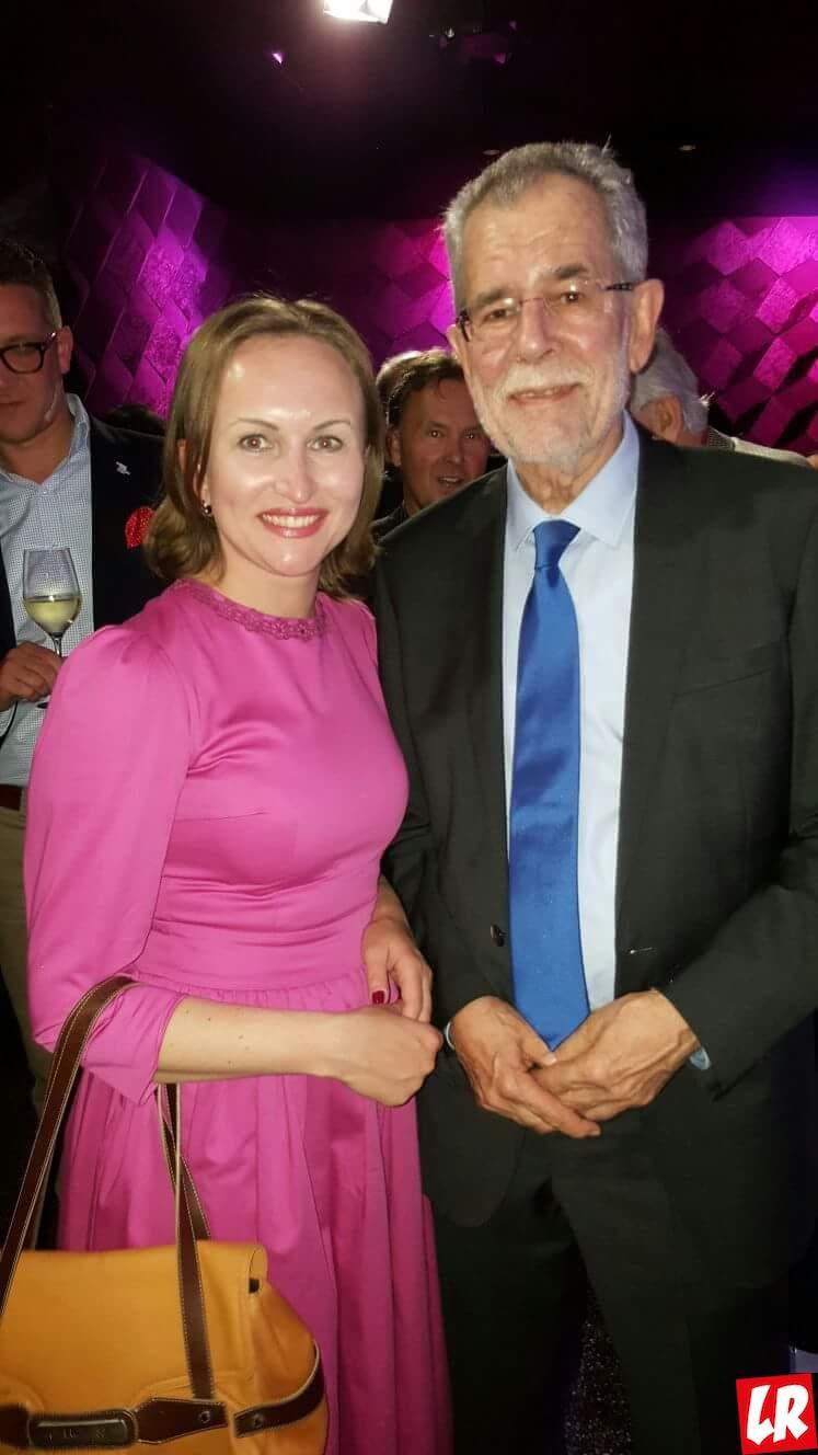 Австрия, жизнь в Австрии, Австрия глазами эмигранток, президент Австрии