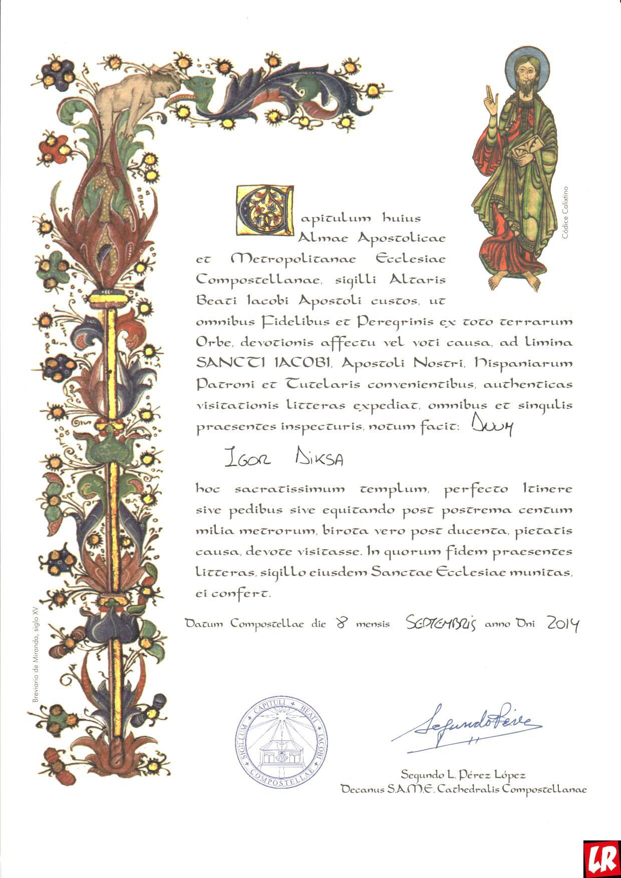 путь Камино, Камино де Сантьяго, паспорт паломника — Credencial