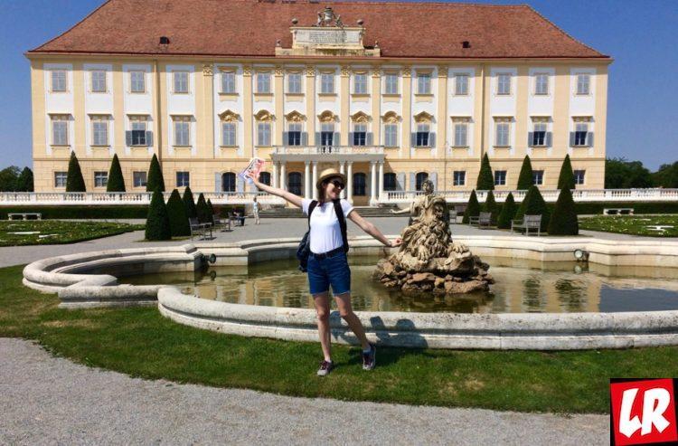 Австрия, жизнь в Австрии, парк
