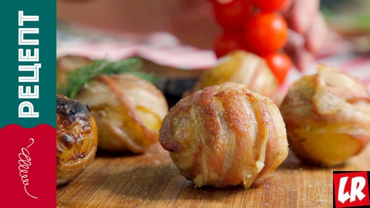 шашлык из картошки, бекон, рецепт