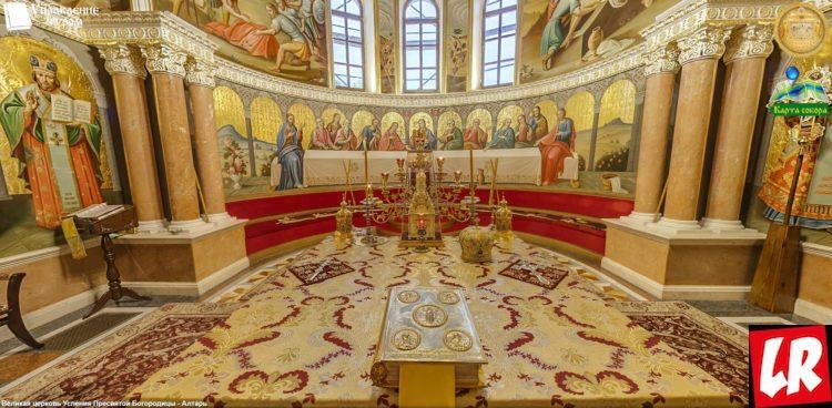 Киево-Печерская лавра, Успенский собор, Успенский собор, роспись алтарной части