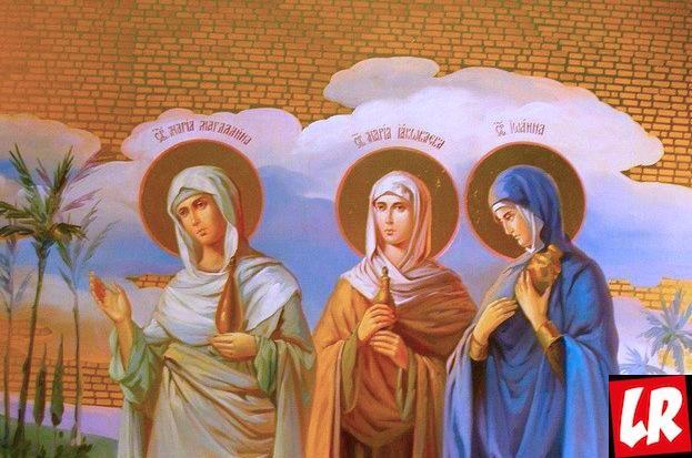 жены-мироносицы, Иоанна, Мария Магдалина