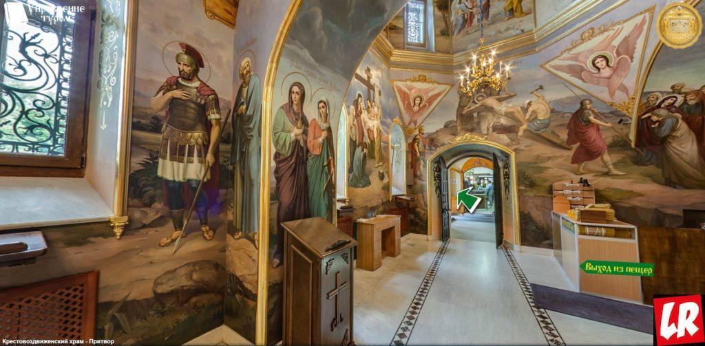 Киево-Печерская лавра, Крестовоздвиженский храм, росписи