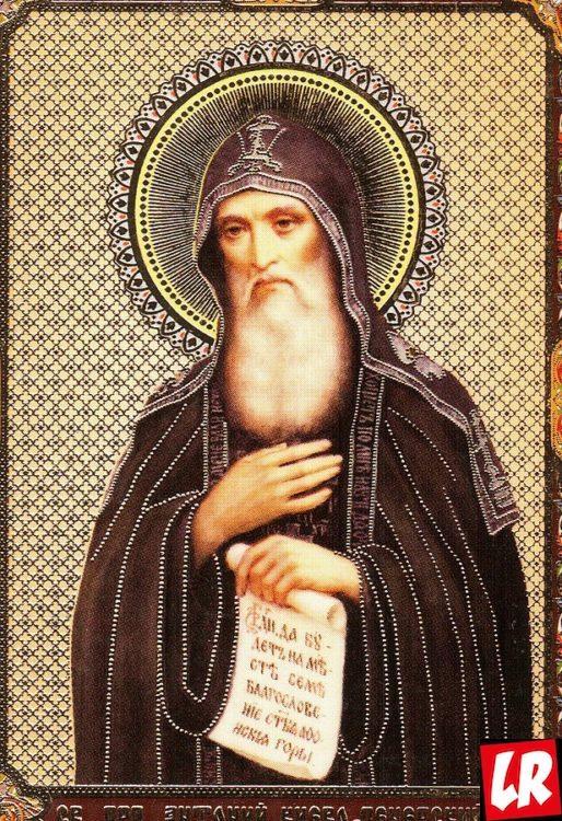 Антоний Печерский, икона, святой