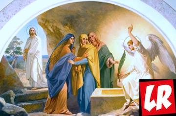 Иоанна, фреска, святая Иоанна, жены-мироносицы