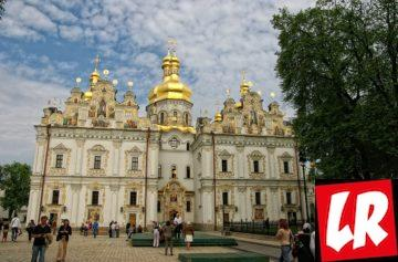 Киево-Печерская лавра, Успенский собор Лавры