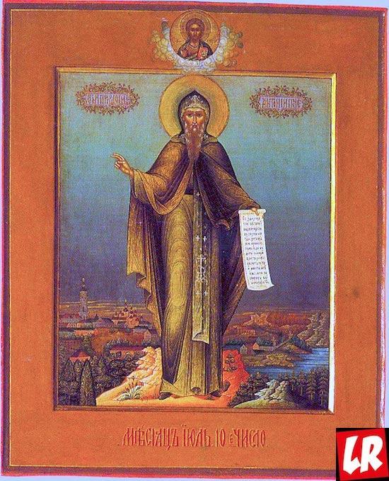 Антоний Печерский, икона