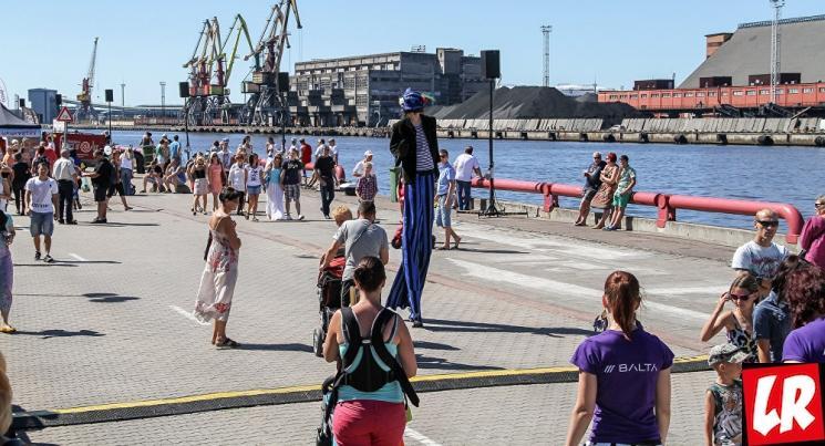 фишки дня - 14 июля, День моря Латвия