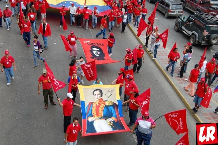 фишки дня - 24 июля, Симон Боливар, праздники Эквадора