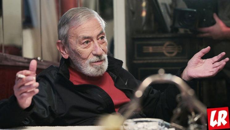 фишки дня, Вахтанг Кикабидзе