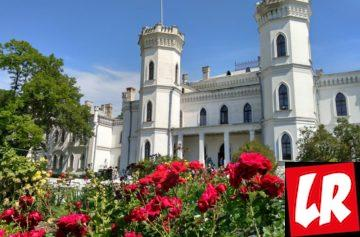 Шаровский замок, история Шаровского дворца