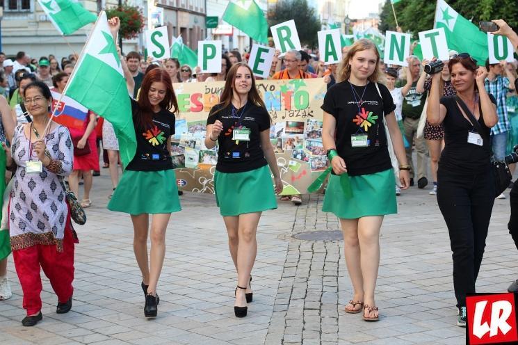 фишки дня - 26 июля, День эсперанто, эсперантисты