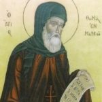 фишки дня, преподобный Фома Малеин