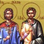 фишки дня, Мученики Прокл и Иларий