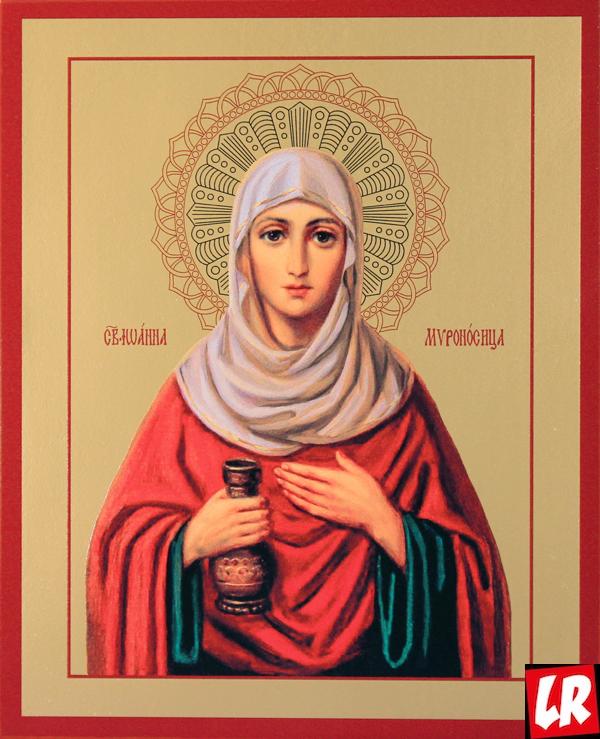 иоанна, икона, святая иоанна, иоанна мироносица