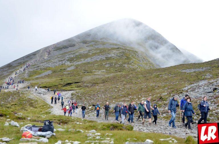 фишки дня, Восхождение на Святую Гору Ирландия