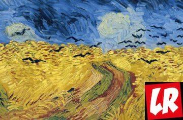 Ван Гог, картина, живопись, украинский флаг
