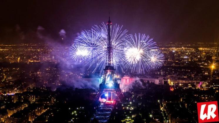 фишки дня - 14 июля, День взятия Бастилии