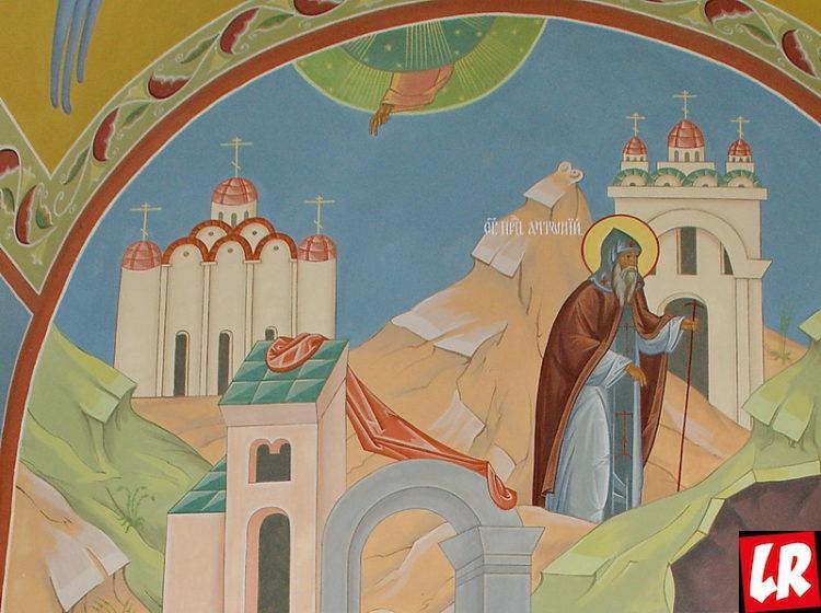 Антоний Печерский, образ, Троице-Сергиева лавра