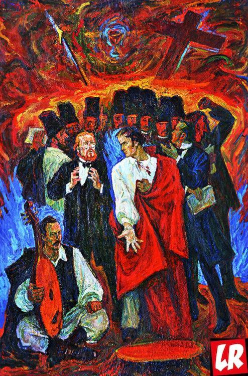 Забашта, Шевченко, Костомаров, фрагмент картины